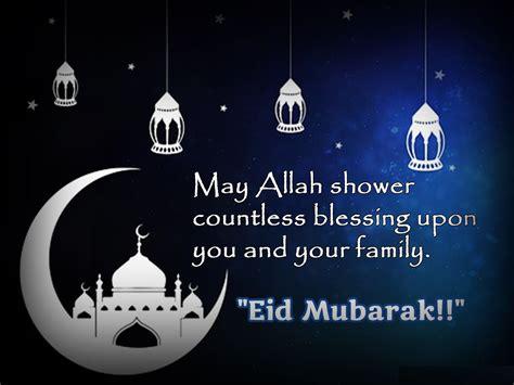 eid ul adha pictures  cards eid mubarak wishes eid