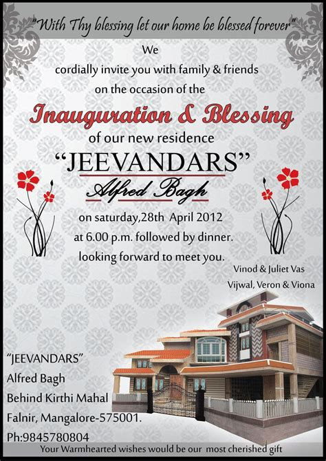 housewarming invitation message  tamil house warming