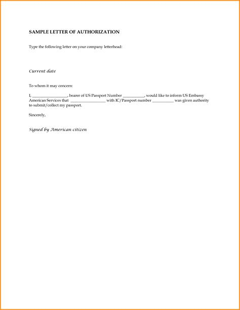 authorization letter sample memo templates