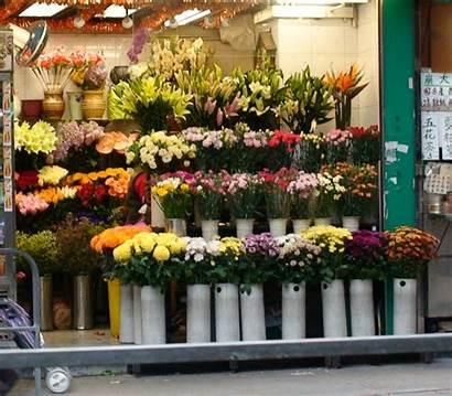 Flowershop Flower Hk