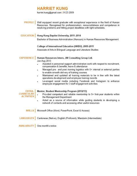 human resources graduate cv ctgoodjobs powered  career