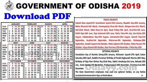calendar holidays central government  calendar