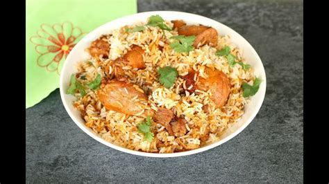 chicken biryani recipe indian chicken biryani quick