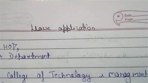 leave application college level
