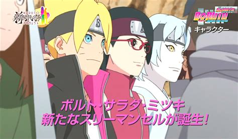 Naruto The Movie, En Trailer Story