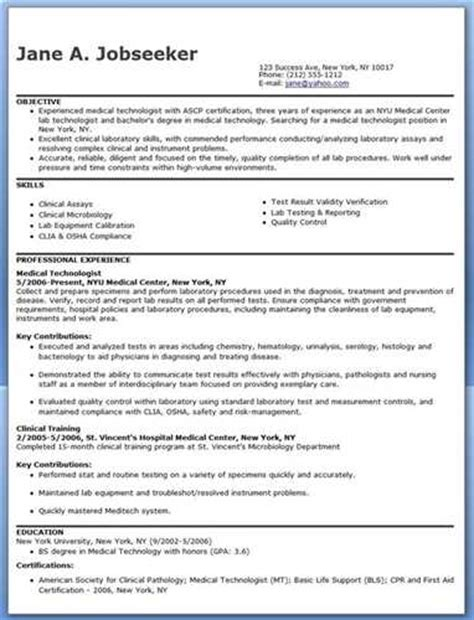 Emergency Technician Resume Template by Emergency Technician Resume Sle