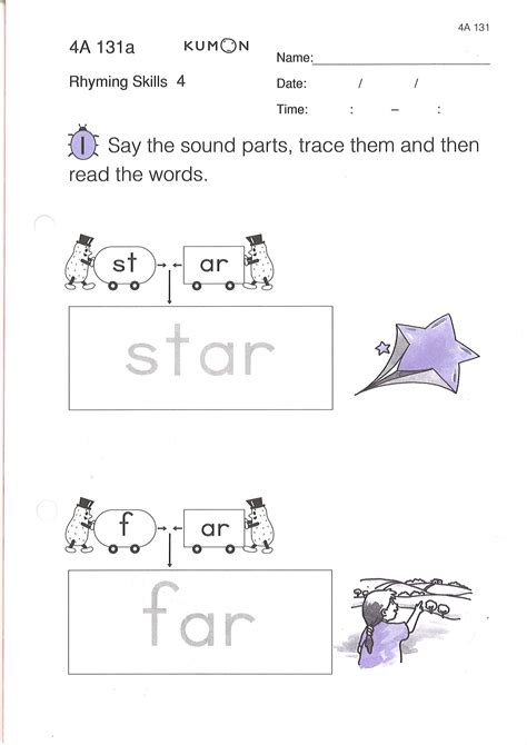 kumon worksheets for kindergarten kidz activities