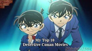 Minami takayama, kappei yamaguchi, wakana yamazaki and others. Detective Conan Movie 24: The Scarlet Bullet (2020)