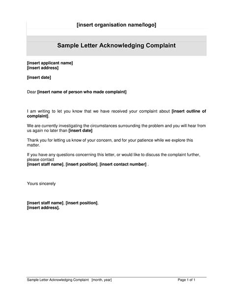 Below are three phd thesis acknowledgment samples from which you can draw inspiration. Employee Complaint Acknowledgement Letter | Templates at allbusinesstemplates.com