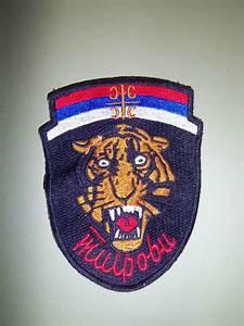 "ARKAN'S TIGERS {""Tigrovi"" / Serbian Volunteer Guard} Patch ..."