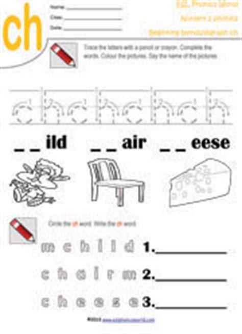 nursery level  worksheets beginning consonant blends