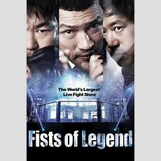 Subscene  Fists Of Legend English Hearing Impaired Subtitle