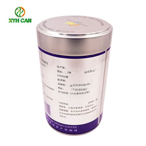 Portable metal tin canisters tea sugar coffee powder container storage box jar k. PMS Printing 0.25mm Tinplate Coffee Powder Containers CMYK