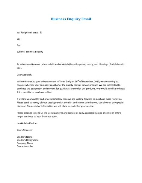 email business letter format apparel dream
