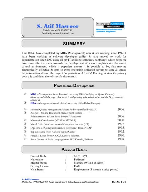 Document Specialist Resume by Cv S Atif Masroor Document Manager Specialist