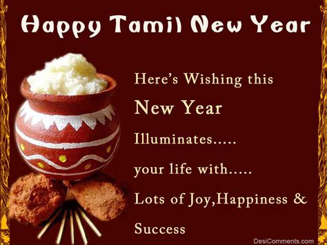 PicturesPool: Happy Tamil New Yeay | Tamil Newyear greetings