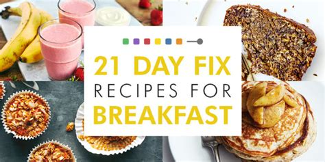 21 Day Fix Recipes for Breakfast Nikki Kuban Minton