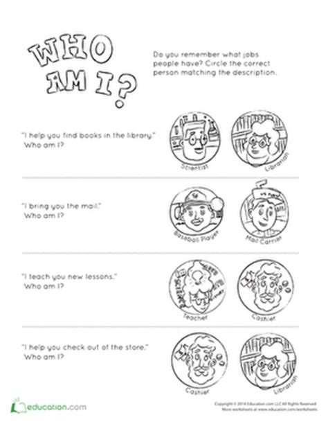 community helper identification who am i coloring page
