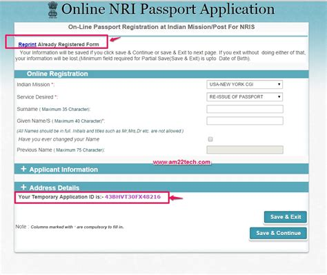 ckgs application form renew indian passport in usa with ckgs by post am22 tech