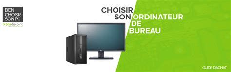 promotion pc bureau promotion ordinateur de bureau 28 images promotion