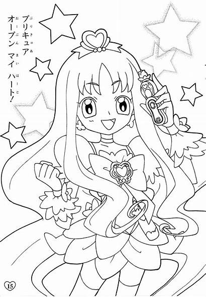 Anime Heartcatch Coloring Precure Cure Pages Marine