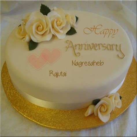 setname happy anniversary cakes  anniversary cakes