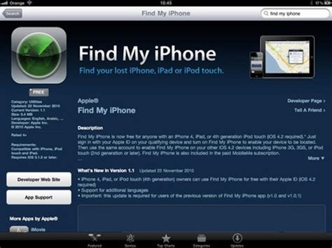 found an iphone can it be traced you ve just lost your iphone