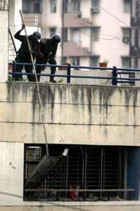 rfi forces control jewish centre taj hotel  unsecured