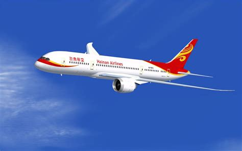 Hainan Airlines Boeing 787-8 for FSX