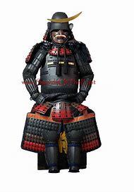 Ancient Japanese Samurai Armor