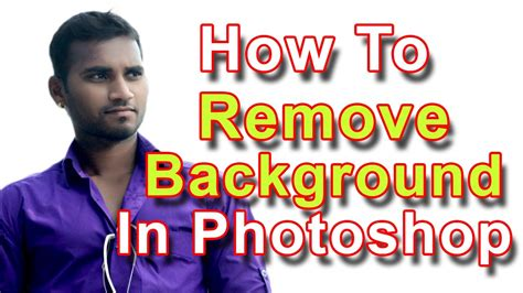 How-to-remove-background-in-photoshop-cc-2014-tutorial-in