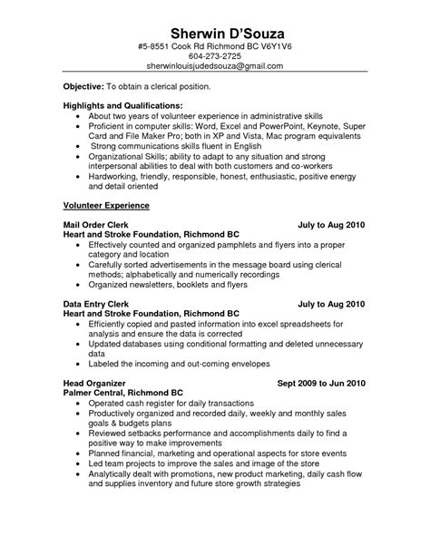 resume objective for clerical position resume exles 2017