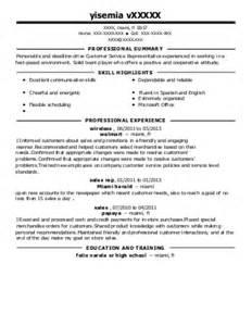 sided resumes ok mill operator resume exle bar s brand foods altus