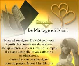 verset du coran sur le mariage invocation pour le mariage