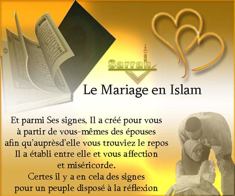 avoir fait l amour avant le mariage islam invocation pour le mariage