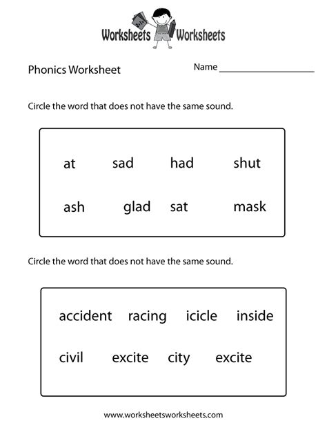 grade phonics worksheets