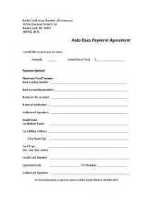 Car Payment Agreement Form Template
