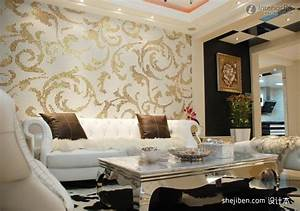 Wallpaper Living Room Ideas For Decorating onyoustore com