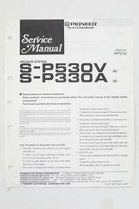 Pioneer S P330 A Speaker System Service Manual  Guide   Wiring Diagram