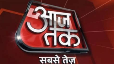 aaj tak mobile to aaj tak on tata sky give a missed call on