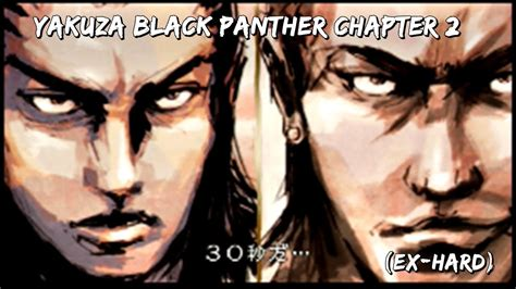yakuza black panther chapter   hard youtube