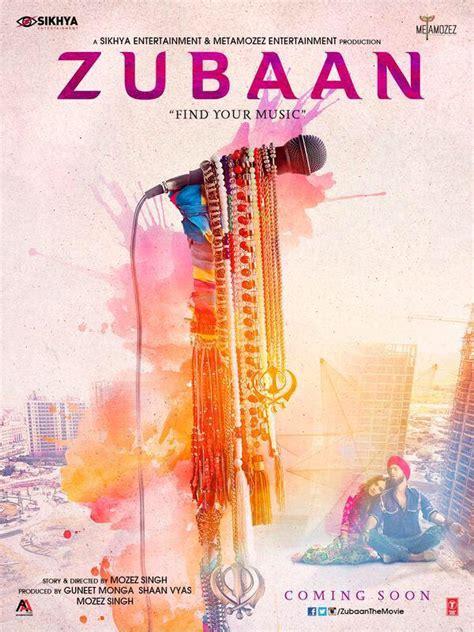 zubaan movie posters poster sarah vicky kaushal dialogues dias jane trailer film wallpapers ke