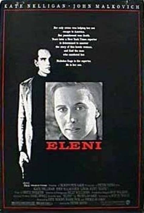 eleni  review film summary  roger ebert