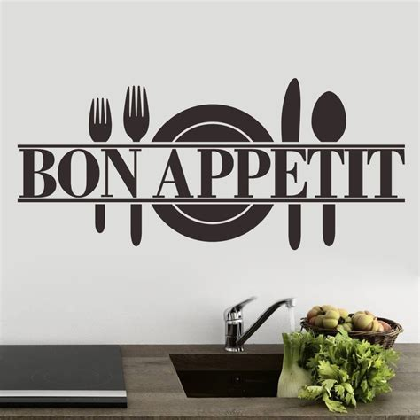 sticker mural cuisine bon appetit kitchen restaurant quote wall sticker decal uk