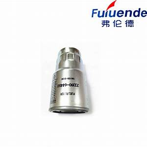 Chevy Prizm Fuel Filter