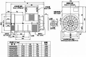 1200kw 2 Bearings Type Brushless Alternator For Marine Generator Denyo Alternator For Generator