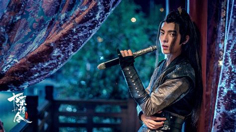 xiao zhan wang yibo's the untamed releases first batch of