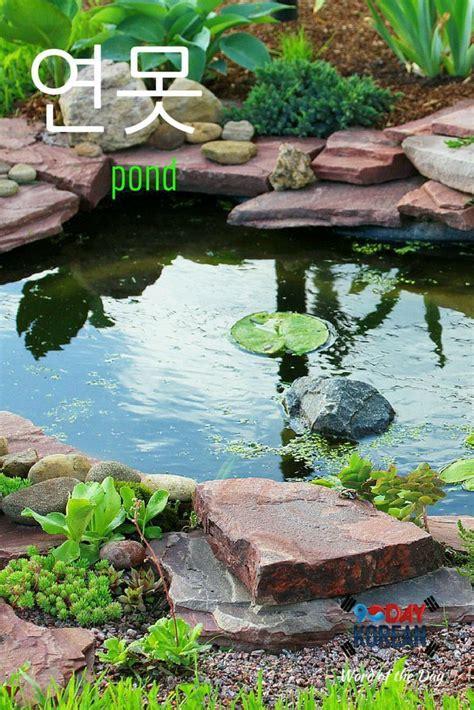 Pin by 민 혼 송 on korean language   Learn korean, Korean language, Korean language ...