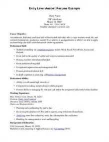 entry level fashion retail resume resume objective exles for entry level