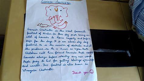 write  paragraph  ganesh chaturthi  easy  simple